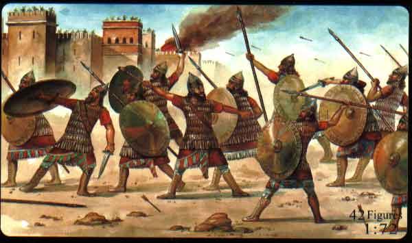 Assyrian Army